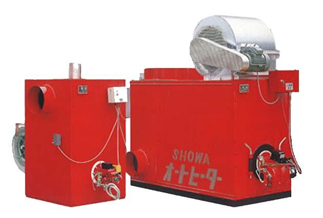 園芸用ハウス、温風暖房機・温水器、エロフィンチューブの昭和産業のオートヒーターKT型